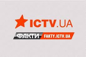 logo fakti ictv.ua.jpg